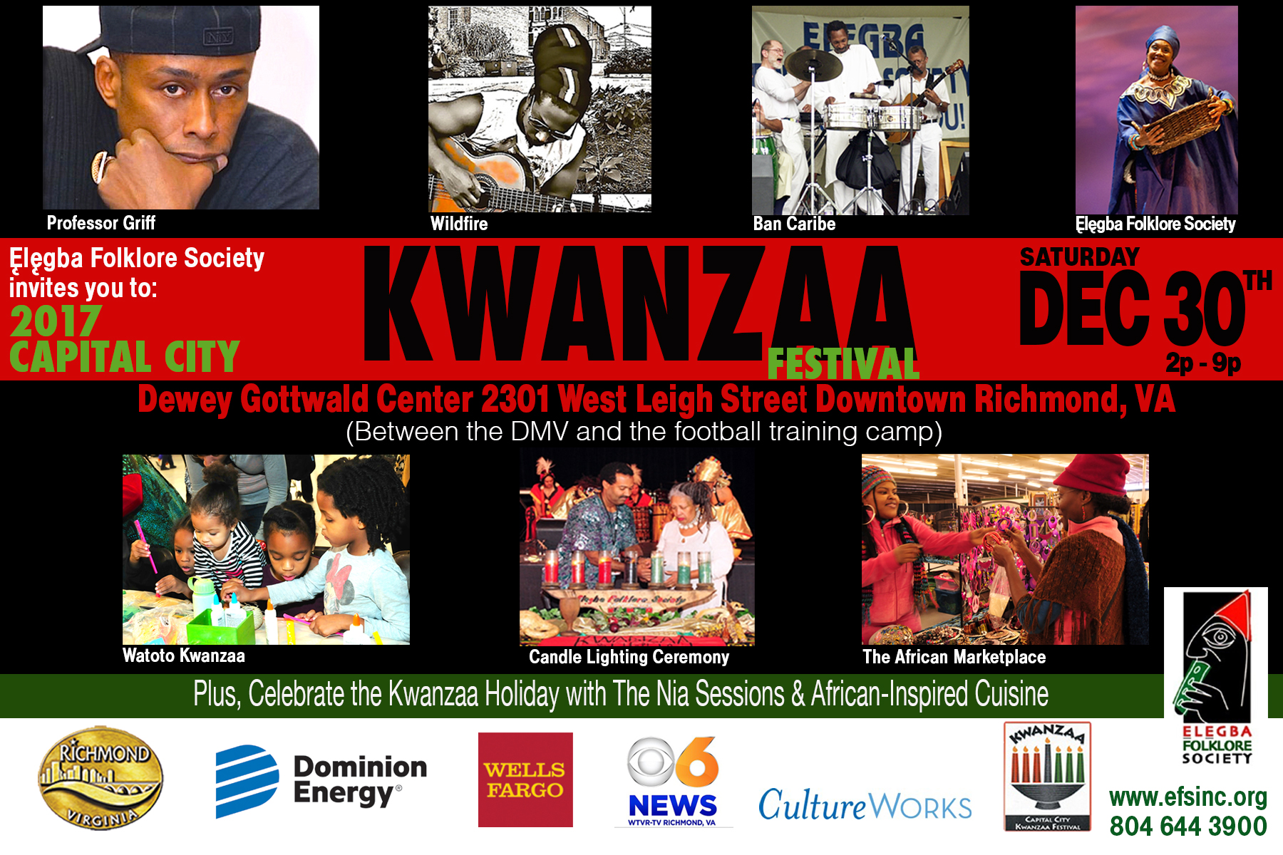 kwanzaa games for children